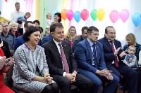 Открытие детского сада №34, 21.12.2015, Фото: 30
