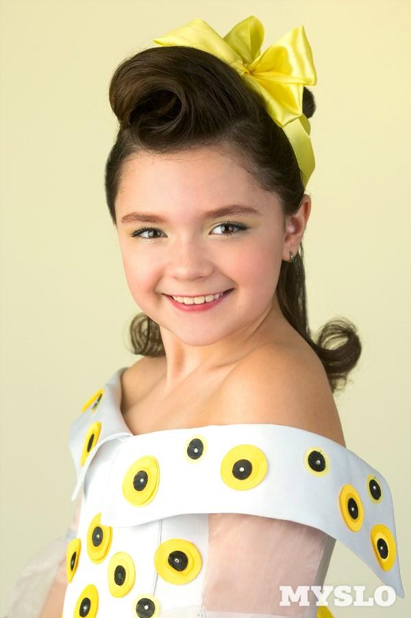 Чукина Василиса 9 лет