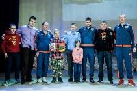 Цемония награждения Тульской Городской Федерации футбола., Фото: 28