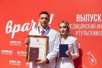 В Туле вручили дипломы выпускникам медицинского института, Фото: 75