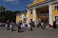 Открытие ДК Болохово, Фото: 57