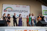 «Школодром-2018». Было круто!, Фото: 814
