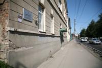 Дома на Металлистов защитили от вандалов, Фото: 24