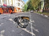 Провал на ул. Революции в Туле, Фото: 2