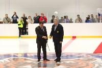 Открытие ледовой арены «Тропик»., Фото: 59