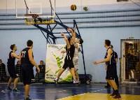 Тульская Баскетбольная Любительская Лига. Старт сезона., Фото: 79