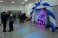 Открытие дилерского центра ГАЗ в Туле, Фото: 14