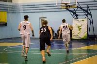 Тульская Баскетбольная Любительская Лига. Старт сезона., Фото: 84