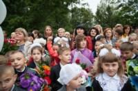 Валентина Матвиенко в Ясной Поляне, Фото: 45