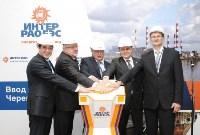Ввод в эксплуатацию нового энергоблока Черепетской ГРЭС, Фото: 8
