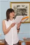 Чемпионат по чтению вслух в ТГПУ. 27.05.2014, Фото: 15