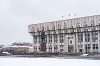 Мартовский снег в Туле, Фото: 122
