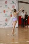 Соревнования по кикбоксингу, Фото: 24