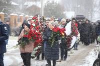 Похороны Дмитрия Дудки, Фото: 9