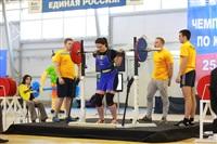 Второй день чемпионата и первенства России по пауэрлифтингу. 27 марта 2014, Фото: 2