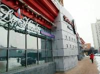 Салон приятных вещей «Le Kado» в Туле, Фото: 21