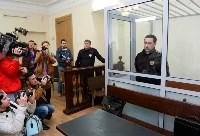 В Туле начинается суд по делу косогорского убийцы, Фото: 15