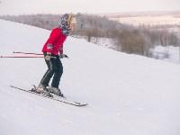 Зимние развлечения в Некрасово, Фото: 53