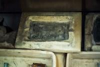 Туляк коллекционирует кирпичи, Фото: 12