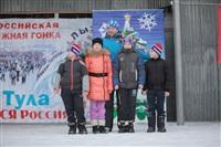 В Туле состоялась традиционная лыжная гонка , Фото: 156