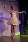 Мисс Выпускница – 2014, Фото: 13