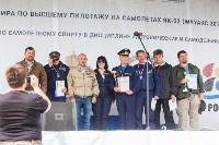 Чемпионат мира по самолетному спорту на Як-52, Фото: 93
