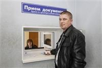 Выдача новых водительских удостоверений, Фото: 7