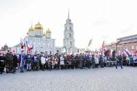 Концерт Годовщина воссоединения Крыма с Россией, Фото: 18