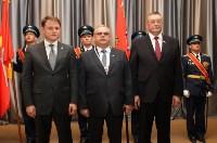 В правительстве жителям Тульской области вручили государственные и региональные награды, Фото: 5