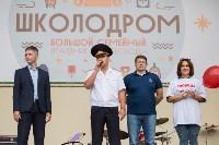 «Школодром»-2016, Фото: 4