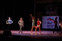 Мисс Тульская область - 2014, Фото: 225