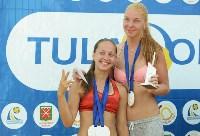 Tula Open 2016 7 августа 2016, Фото: 150