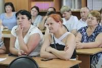 Встреча в МБОУ ВОШ, Фото: 12
