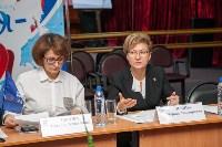 VI Тульский региональный форум матерей «Моя семья – моя Россия», Фото: 93