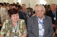 В Доме Дворянского собрания 19 супружеских пар получили медаль «За любовь и верность», Фото: 3