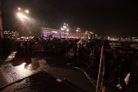 "Концерт ""Хора Турецкого"" на площади Ленина. 20 сентября 2015 года, Фото: 55"