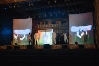 3D Mapping Show и фейерверк на площади Ленина. День города-2015, Фото: 13