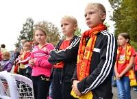 "Детский праздник ""Арсенала"", Фото: 46"