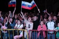 Матч Россия – Хорватия на большом экране в кремле, Фото: 135