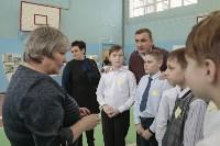 Алексей Дюмин в гимназии Кимовска, Фото: 15