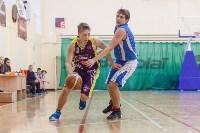 Первенство Тулы по баскетболу среди школьных команд, Фото: 1