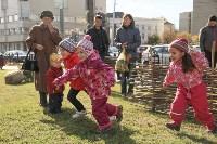 Высадка елей в сквере Глеба Успенского, 16.10.2015, Фото: 4