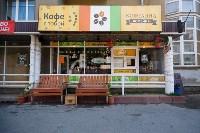 КофеАйЛэнд, кофейня, Фото: 1