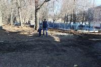 Рогожинский парк., Фото: 7