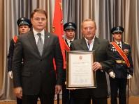 В правительстве жителям Тульской области вручили государственные и региональные награды, Фото: 15