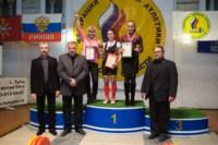 Юные тяжелоатлеты приняли участие в областных соревнованиях, Фото: 53