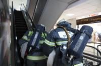 В Туле эвакуировали ТЦ «Утюг», Фото: 30