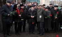 В Туле состоялось открытие мемориальной доски оружейнику Владимиру Рогожину, Фото: 1