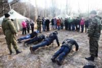 Лагерь ОМОН в Алексинском районе., Фото: 11