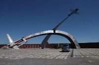 """Мемориал """"Защитникам неба Отечества"""". 4 июля 2015 , Фото: 1"""